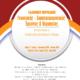 Έκδοση του έβδομου Τεύχους του Ελληνικού Περιοδικού Γνωσιακής - Συμπεριφοριστικής Έρευνας και Θεραπείας