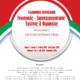 Έκδοση του όγδοου Τεύχους του Ελληνικού Περιοδικού Γνωσιακής - Συμπεριφοριστικής Έρευνας και Θεραπείας